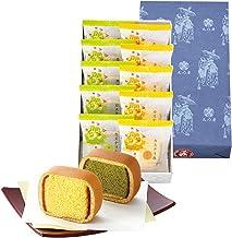 【公式】文明堂 カステラ巻10個入 (ハニー5個、抹茶5個) 熨斗対応可 包装品 和菓子 ギフト 手提げ袋付き ハロウィン