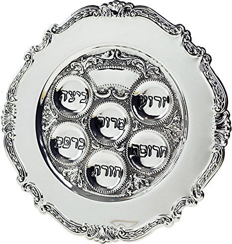 Rimmon Seder Plate, Silver Plated Passover Plate with Hebrew Words for Each of the Passover symbols
