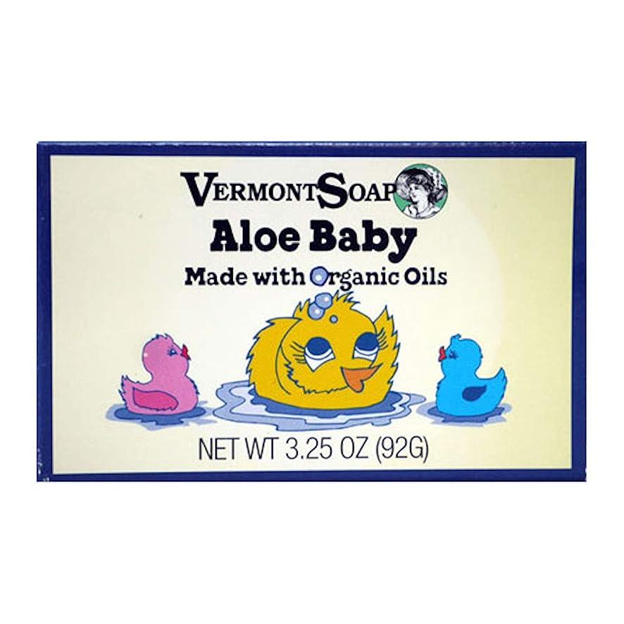 かなりアート不快なバーモントソープ アロエベビー オーガニック 全身ベビーソープ 赤ちゃん石鹸 92g