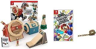 Nintendo Labo (ニンテンドー ラボ) Toy-Con 03: Drive Kit - Switch + スーパー マリオパーティ - Switch (【Amazon.co.jp限定】オリジナルマスキングテープ 同梱) セット