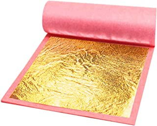 [10pc] 24 Karat Edible Gold Leaf Sheet, Food Grade, Loose Leaf Booklet, Large Size, 3.15 x 3.15 inch, Easy to Apply, Great for Food Decoration, Cosmetic Purpose