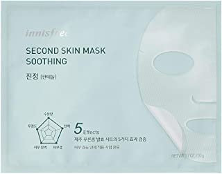 Innisfree Second Skin Mask - Soothing 20g