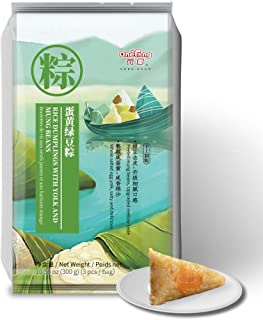 ONETANG Zongzi with Salted Egg Yolk and Mung Beans, Hand Made Rice Dumplings, Non-GMO Glutinous Rice, Dragon Boat Festival Gifts 10.58oz(3pcs/bag)