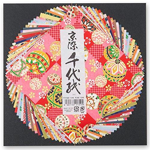 Grote Washi Japanse Origami Papier