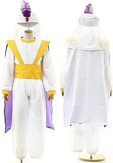 【 忠実に再現 】monoii アラジン コスプレ 大人 アラビアン アリ王子 コスチューム ハロウィン アラビアンナイト 仮装 衣装 d483