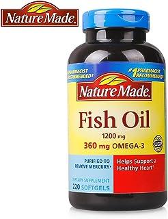 Nature Made 天维美 fish oil 深海鱼油软胶囊220粒 美国品牌 包税