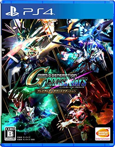 【PS4】SDガンダム ジージェネレーション クロスレイズ プレミアムGサウンドエディション【早期購入特典】3...