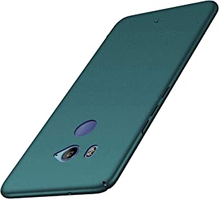 ACMBO for HTC U11 Plus Case, [Sand Gravel Series] Ultra Thin Slim Fit [Anti-Drop] Shockproof Hard Plastic Phone Cases Cover Compatible for HTC U11 Plus 6.0 inch, Gravel Green