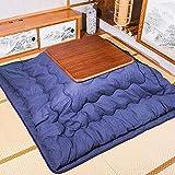 LAZNG Kotatsu Mesa Japonesa kotatsu Mesa calefacción Mesa de Estufa kotatsu Madera sólida kotatsu Mesa de calefacción doméstica Mesa de calefacción de tenón y Estructura de tenón Regalos de Invierno