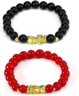 فينج شوي بي شياو سوار لاكي سحر الخرز ثروة معصمه قابل للتعديل مرونة والمجوهرات للرجال النساء