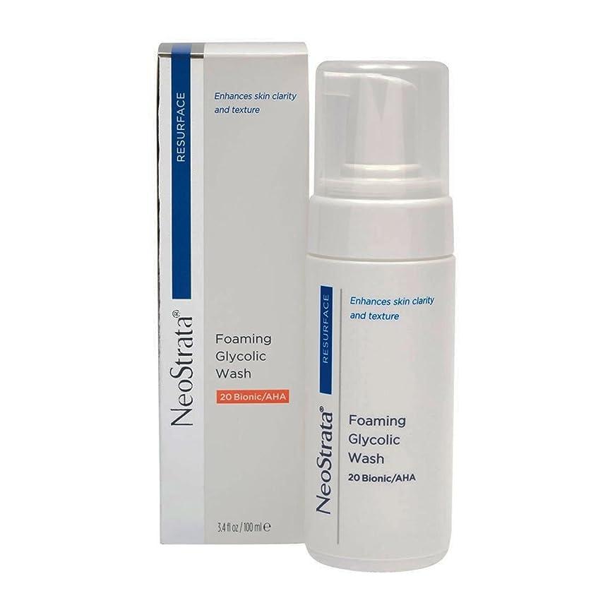 Neostrata Glycolic Cleansing Foam 100ml [並行輸入品]