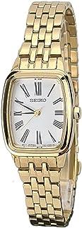 Seiko Quartz Ladies Water Resistant Golden Watch