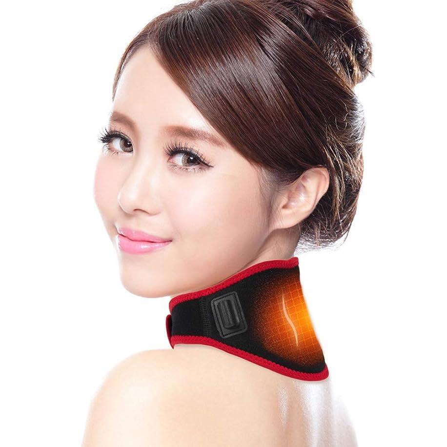 甲虫ドライバ最適Skyneko 首サポーター USB 発熱  首 肩 温め ホット 3段階温度調節 血行促進 首 コルセット 首こり 頚椎 ネックサポーター 首 温感 フリーサイズ ネックカバー 男女兼用