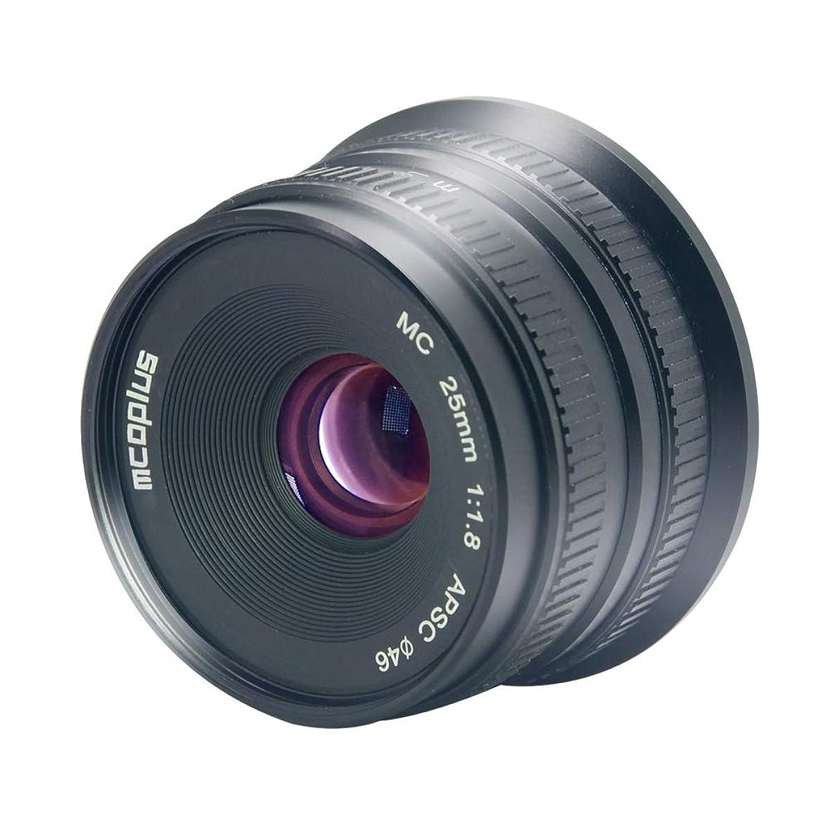 Mcoplus 25mm F1.8 Large Aperture Manual Focus Lens APC-C for Sony E Mount A7 A7II A7R A7RII A7S A7SII A6500 A6300 A6000 A5100 A5000 EX-3 NEX-3N NEX-3R NEX-F3K NEX-5 NEX-5N