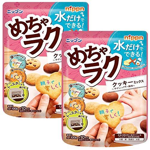 ニップン めちゃラククッキーミックス 100g ×2袋