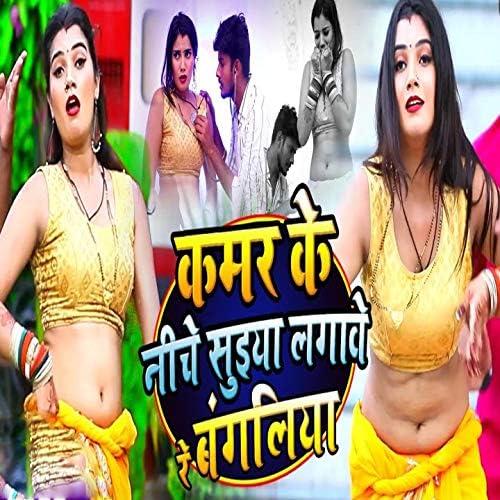 Shilpi Raj & Satish Nishadvanshi