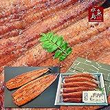魚水島 国産 鰻うなぎ蒲焼き ふっくら厳選素材 約30cm特々大 約200g×5尾 メガ盛り1kg 父の日ギフト/土用丑の日/お中元