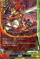 バディファイトDDD(トリプルディー) 両成敗(レア)/輝け!超太陽竜!!/シングルカード/D-BT04/0049