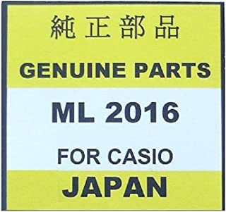 ML2016 Solar Rechargeable Battery Replacement Cells