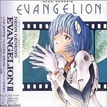 Neon Genesis Evangelion II (Original Soundtrack)