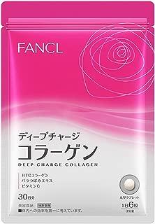 Fancl Deep Charge Collagen 30 days HTC collagen Japan
