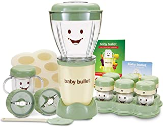 Magic Bullet Baby Bullet Baby Care System (Renewed)