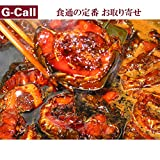丸原鯉屋 鯉の甘露煮 鯉ぶかし(1食×3袋)