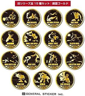 【全15種セット】 アントニオ猪木X東スポ 技シリーズ ステッカー 鏡面 ゴールド まとめ買い 秘蔵写真 記念 猪木ジャパン! プロレス INSET02 gs 公式グッズ