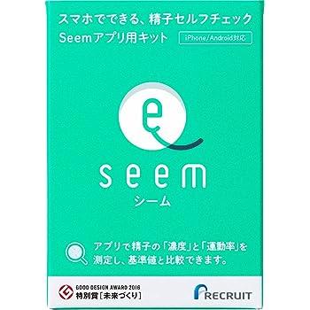 【男性妊活はじめるなら】スマホでできる、精子セルフチェック『Seem』-精子の濃度・運動率を簡単測定