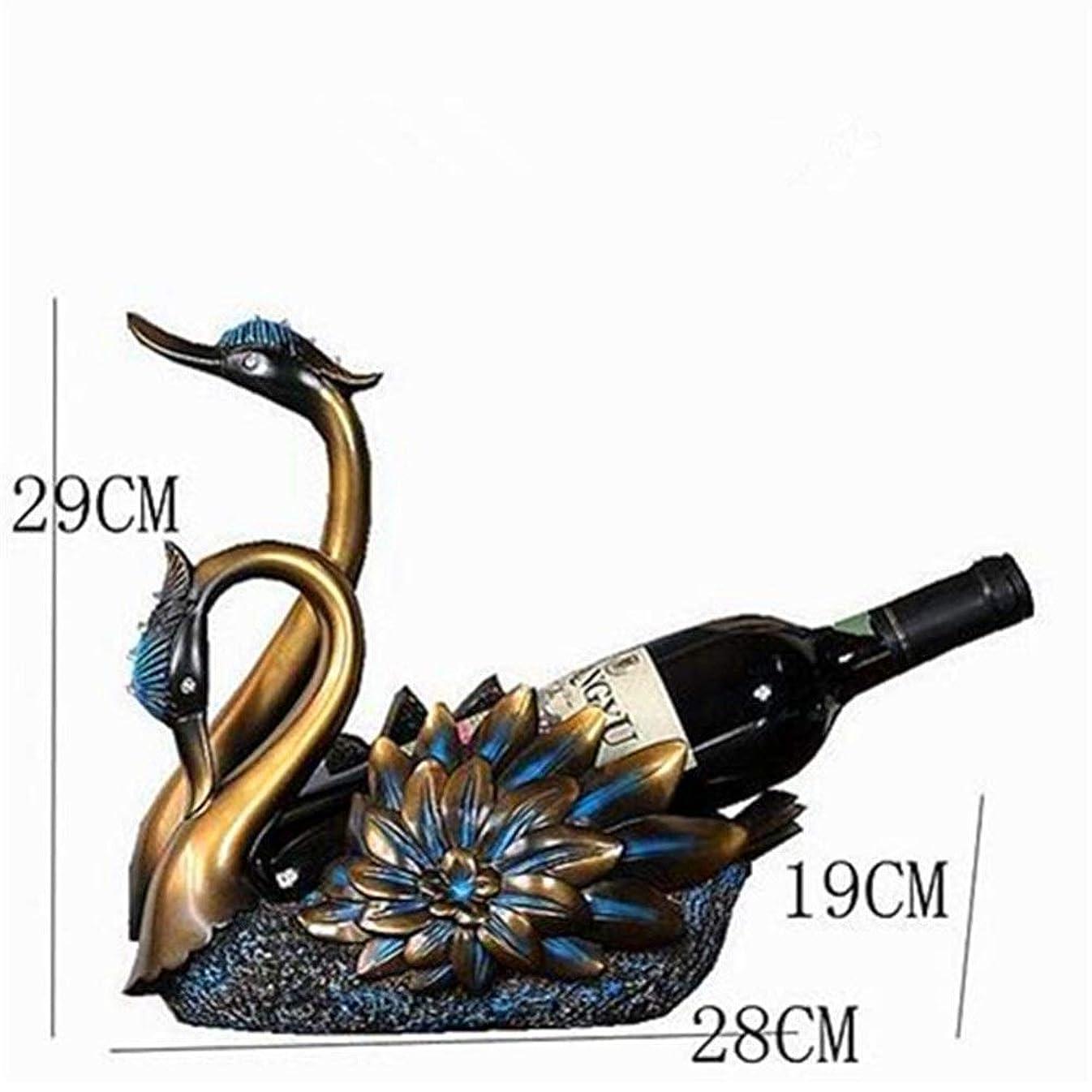 課税模索打ち上げるエレガントな白鳥の赤ワインラックヨーロピアンスタイルのレトロコロフォニー工芸ワインキャビネット装飾 ワインホルダー
