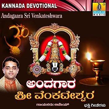 Andagara Sri Venkateshwara