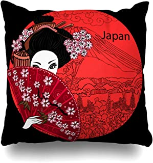 Ahawoso Throw Pillow Cover Queen 20x30 Inch Race Fashion Geisha Mongoloid Hairstyle Japanese Womanjapanese Young Banner Japan People Landmarks Decorative Zippered Pillowcase Home Decor Cushion Case