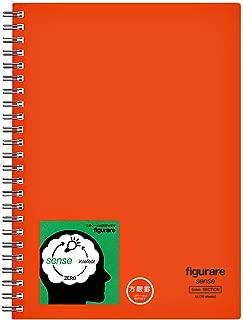 アピカ ツインリングノート フィグラーレ センス 方眼罫 A5 SW152S-OR オレンジ