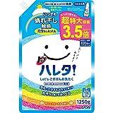 【大容量】トップ ハレタ 部屋干し 洗剤 蛍光剤無配合 洗濯洗剤 液体 詰め替え 超特大1250g