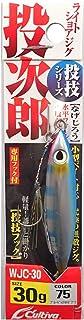 オーナー(OWNER) メタルジグ WJC-30 投次郎30 No.31994 75 ブルーバック半ゼブラ
