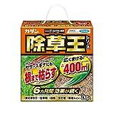 カダン 除草剤 粒タイプ オールキラー 2kg(約120坪《400㎡》分)