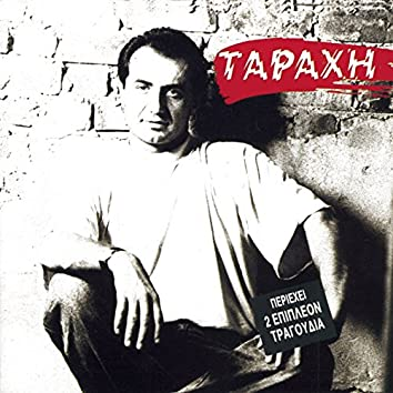 Tarahi