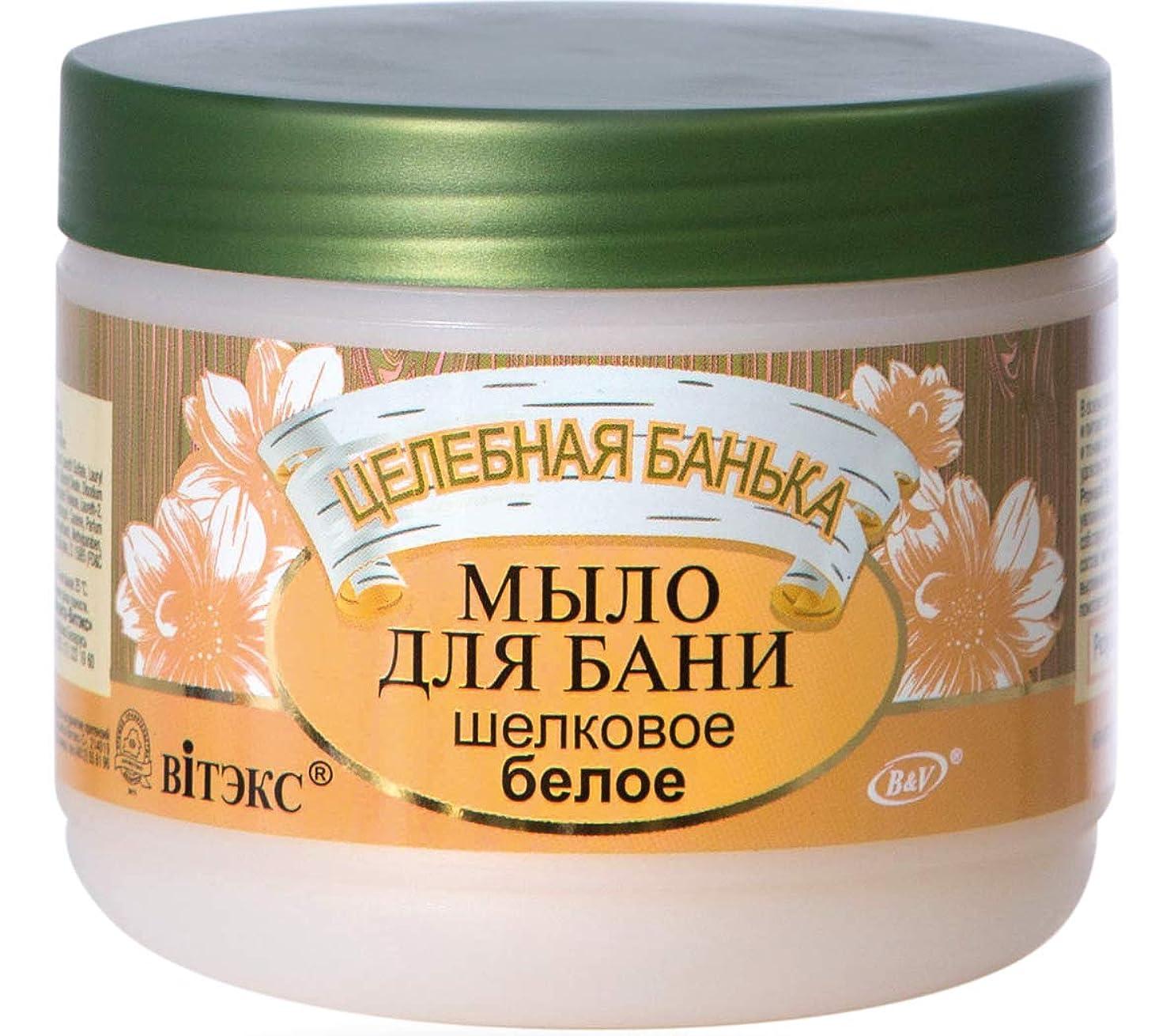 選挙リダクターこれらBIELITA & VITEX   Healing Bath   Luxurious Thick & Silky WHITE SOAP