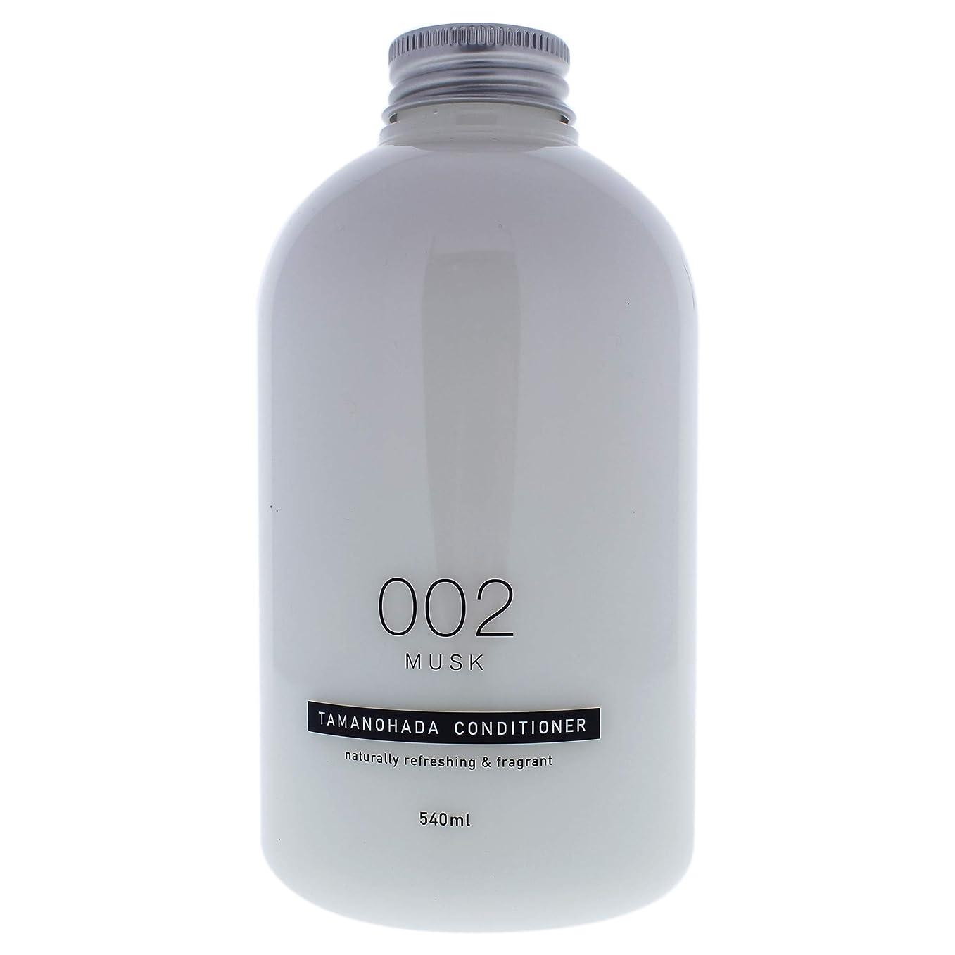 氷抗生物質耕すタマノハダ コンディショナー 002 ムスク 540ml