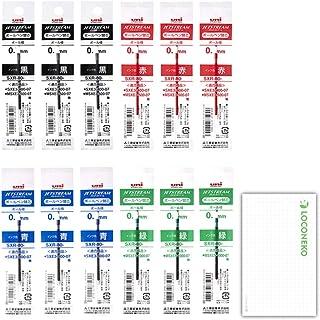 三菱鉛筆 uni ジェットストリーム 替芯 0.7mm SXR-80-07 4色各3本セット + ロコネコ試筆カード