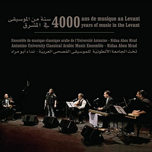 IBN ARABI ENSEMBLE MP3 TÉLÉCHARGER