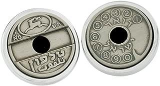Tokens & Icons Sterling Silver Israeli Phone Token Cufflinks