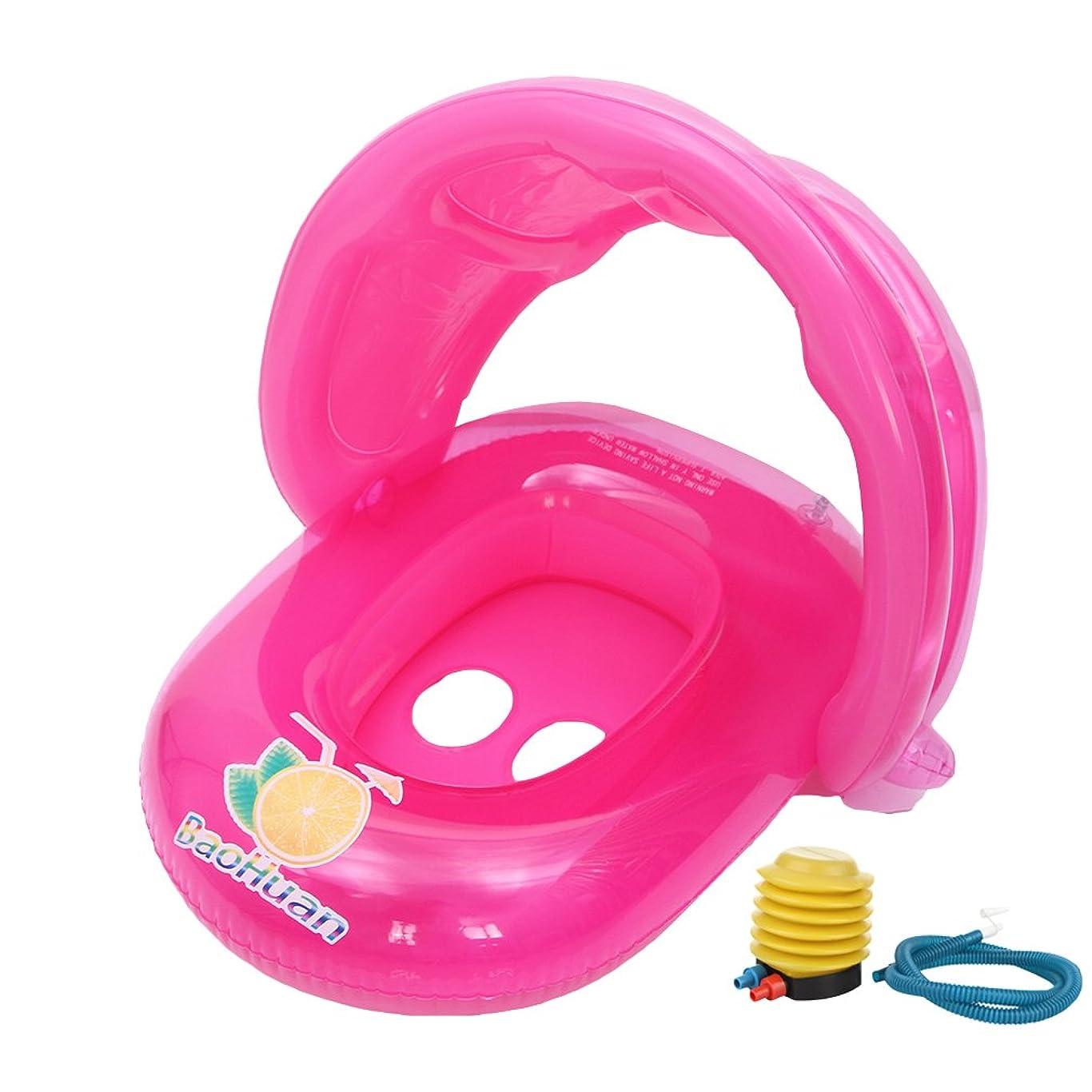 花に水をやるピストン埋め込む[MARRYME] 子供用 浮き輪 ベビー 赤ちゃん 胴回り ボディリング 幼児 スイムリング フロート 水泳圏 浮具 足入れ式 屋根付き 日焼け予防 ポンプ付き (ローズ)