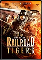 Railroad Tigers [DVD] [Import]