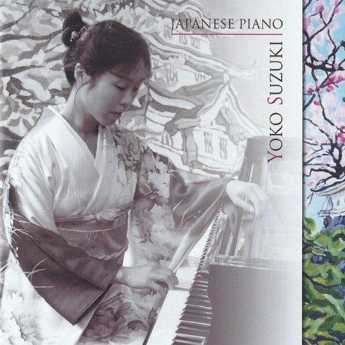Fantasia on a Theme of 'Oboro Tsukiyo'
