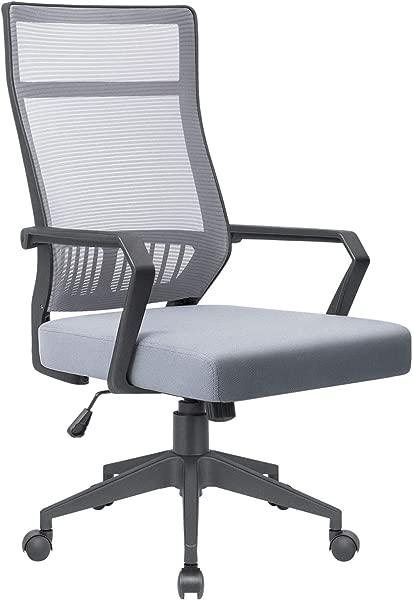 JUMMICO 办公椅旋转办公椅符合人体工程学的可调整的网格椅,带扶手和腰部支撑灰色