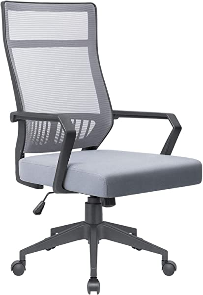 JUMMICO Office Chair Swivel Desk Chair Ergonomic Executive Adjustable Mesh Chair With Armrest And Lumbar Support Grey