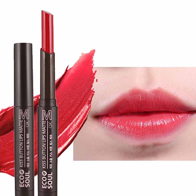 害虫分析的なグリットフラワーカラー リップスティック YOKINO 保湿 防水唇 光沢 口紅 24時間持久 おしゃれ  リップバーム  リップ 6 滑る カップにこだわらない 色 選択 新作-4308 (05)