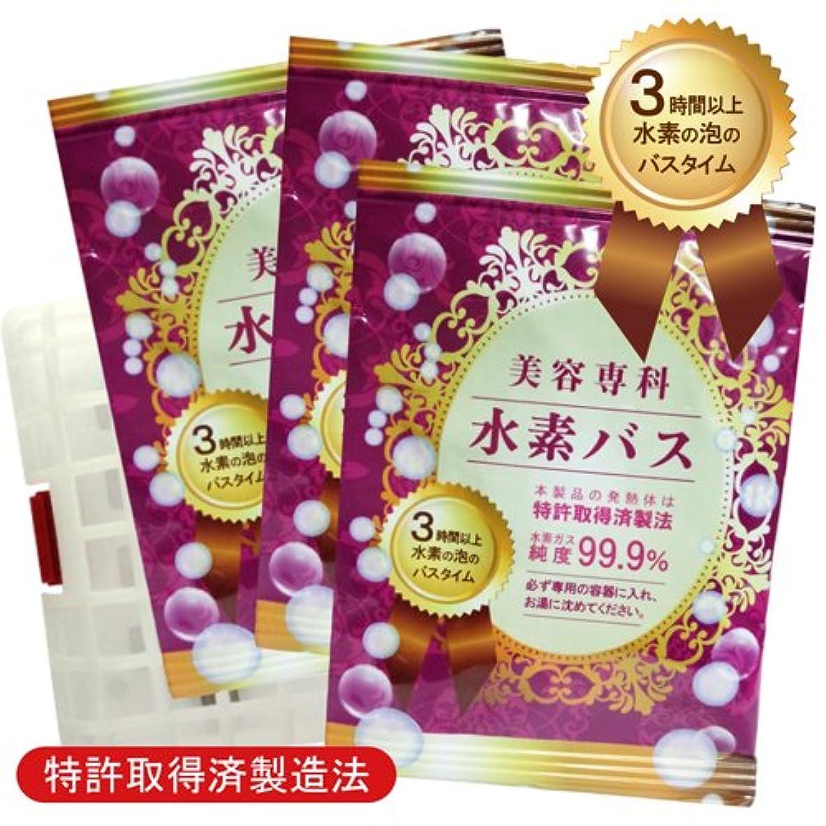 チキン名門ステープル水素バス スタータキット【3包+ 専用容器1個入】