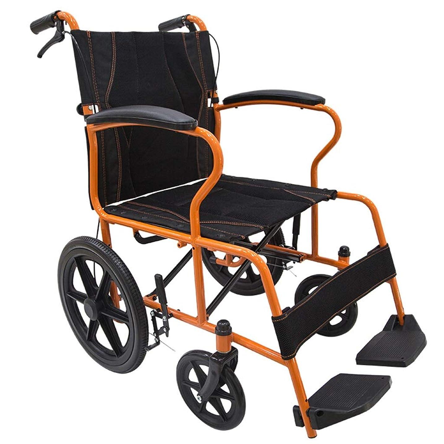 ステップ人口有益なSGKJJ 車椅子折りたたみ式高齢者用車椅子車スチールチューブ空気圧フリータイヤケア手動軽量代替車 -2695車いす